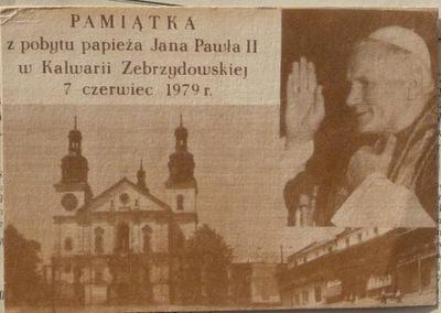 1979 СУВЕНИР ПРЕБЫВАНИЯ ПАПЫ В ГОЛГОФЕ