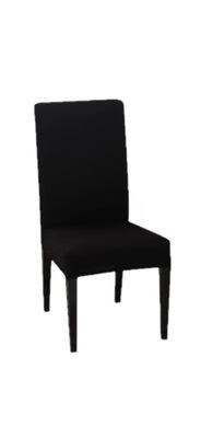 ?????????? чехлы на стулья Цвет Черный