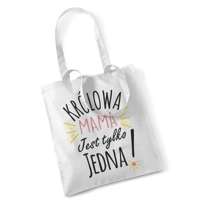 сумка ДЛЯ НАС нет С рисунком НА День Матери подарок