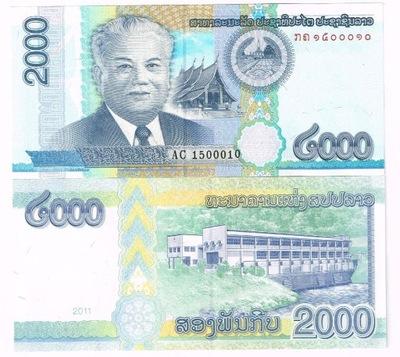 Банкнота Лаос ??? тысячи кип P-41a UNC