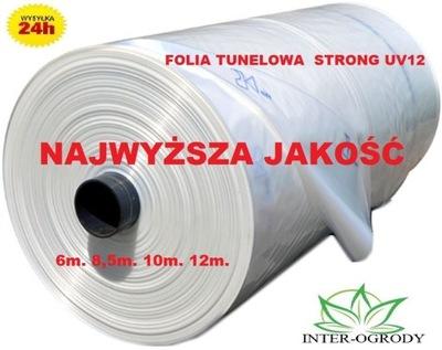 пленка туннельная UV12 7 -layer Ultra Strong 6м.