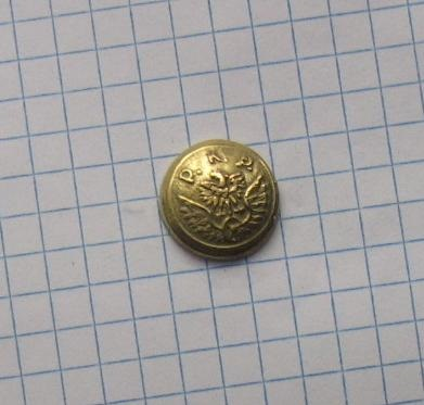 ПУГОВИЦА железная дорога пуговицы ж / д ПНР маленькие