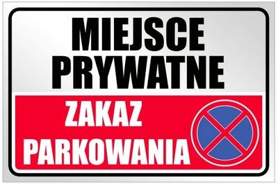 запрет парковки МЕСТО ЧАСТНЫЕ ТАБЛИЧКА 40x27
