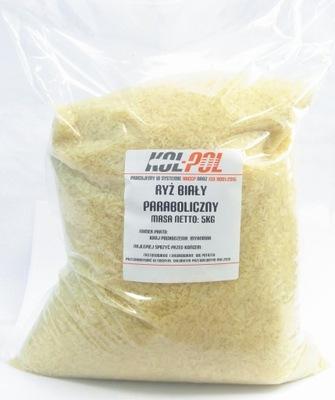 Рис параболический 5kg 5000g КАЧЕСТВО пропаренный