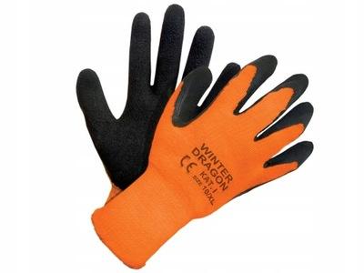 перчатки перчатки рабочие УТЕПЛЕННЫЕ зимние 10