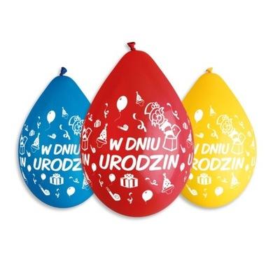 Воздушные шары на день Рождения с рисунком -В День Рождения-5 штук