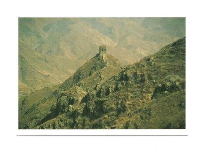 Открытка - Великий Стена Китайский, одинокая башня