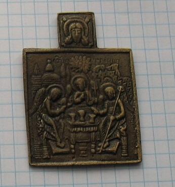 икона дорожная православная (6 )