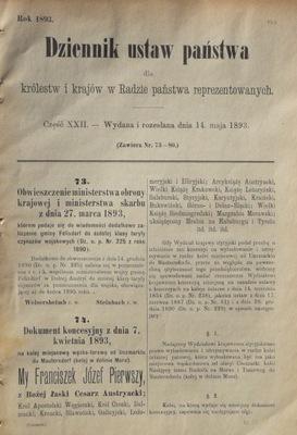 Поставка jednokoronówek валюты корончатой гайкой 1893