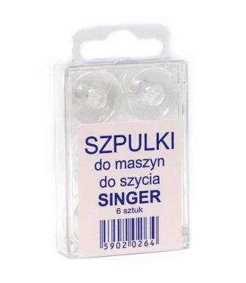 0224 - комплект намотки SINGER Лучник класс .Восемьсот 6 штук .