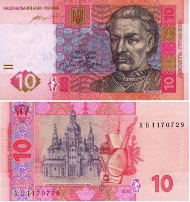 Банкноты 10 гривен 2015 (Украина ) - Иван Мазепа