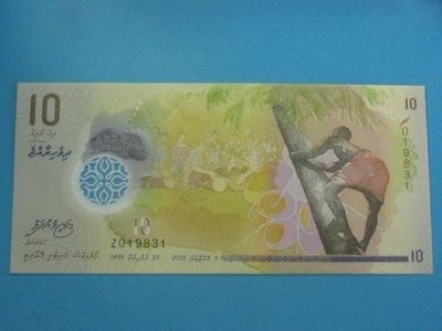 Мальдивы Банкноты 10 Руфия !! UNC P-NEW 2015