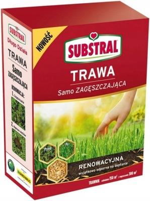 Трава Текущем Samozagęszczająca 3 кг SUBSTRAL