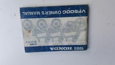 КНИЖКА ОБСЛУЖИВАНИЯ VF 500 MAGNA 83-88