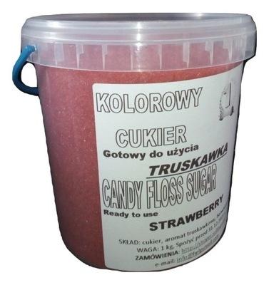ЦВЕТНОЙ сахар, ароматизатор САХАРНАЯ КЛУБНИКА 1 кг