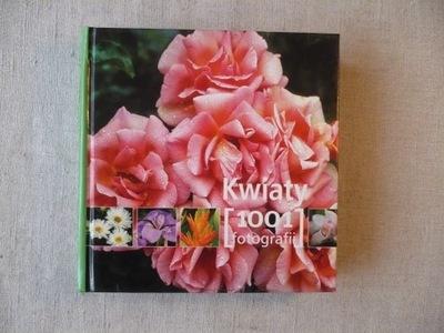 цветы 1000 фотографии Новый