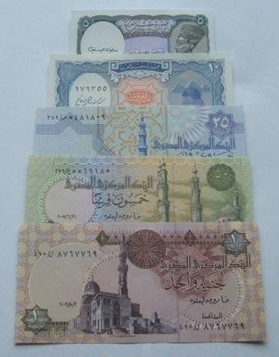 ZESTAW BANKNOTÓW EGIPT - Z PACZKI BANKOWEJ