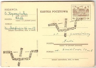 50 -летом движения Filatelistycznego в Лодке, 1964