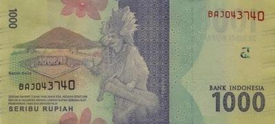Индонезия 1000 рупий Танцор/ Meutia 2016 P-154a