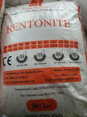 Бентонит, супер Цена ,  качество,