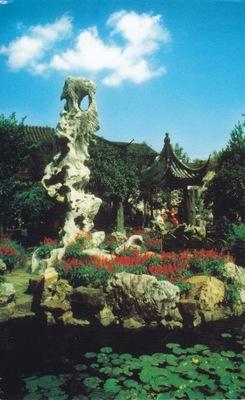 Китай - СУЧЖОУ - ЮНЕСКО