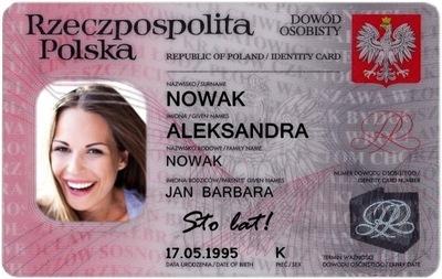вафля на торт паспорт 18 ЛЕТ- КАЧЕСТВО