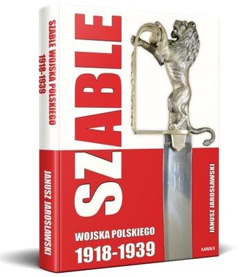Сабли Польской Армии 1918-1939