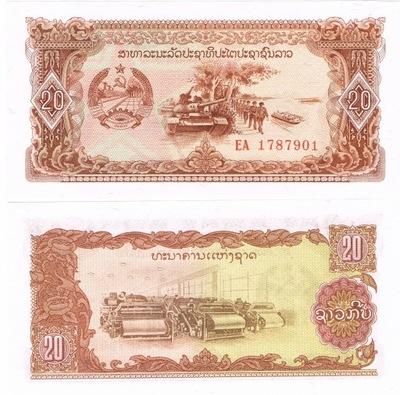 Банкнота Лаос 20 кип Р-28 UNC