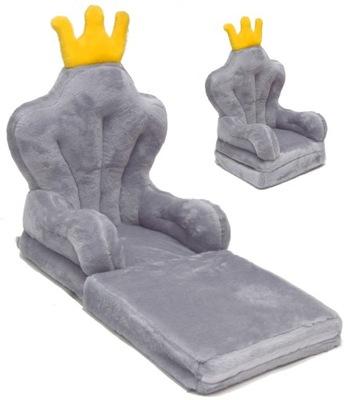 Кресло ДЛЯ ДЕТЕЙ ?????????? АВТОКРЕСЛО ПЛЮШЕВЫЕ ???