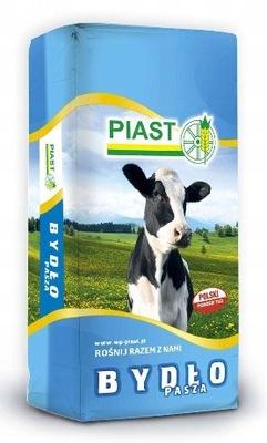 Корм Корова 22 плюс Без ГМО, коровы молочные Втулок