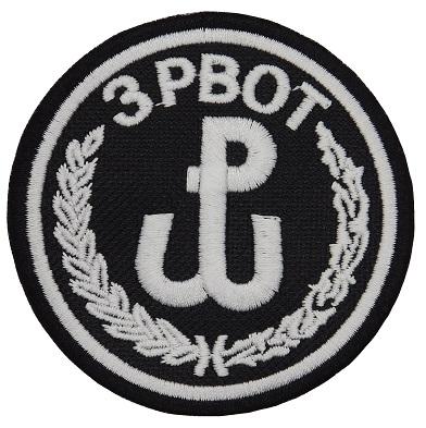 3 PBOT Naszywka Obrona Terytorialna WOT Galowa