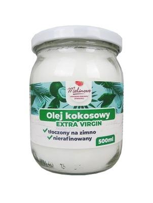 кокосовое масло 500мл нерафинированный    экстракласс