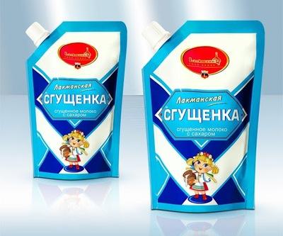 Mleko zagęszczone skondensowane, sguszczonka 250g