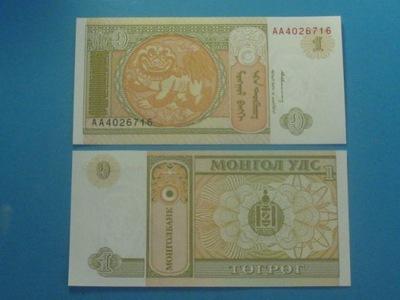 Монголия Банкнота 1 Тугрик АА ! 1993 UNC P-Пятьдесят два