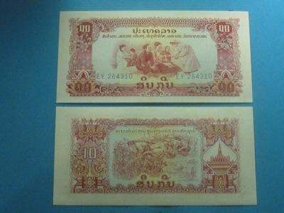 Лаос Банкнота 10 Кип P-20a 1975 UNC