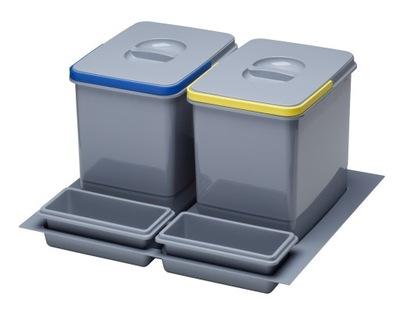 Корзина для мусора Сортировщик вклад  ???  600 -2 контейнеры
