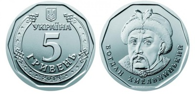 5 гривен (2019) Украина - Богдан Хмельницкий
