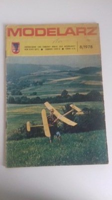 Модельер 8 /1978