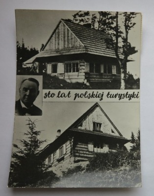 ПП 593 Общежитие и КРАЕВЕДЕНИЯ им. Сосновского