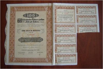 Общество Заводов Сахара S . . 1937