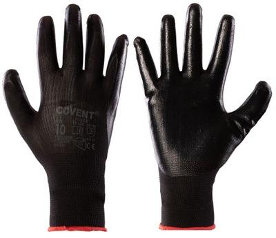перчатки перчатки рабочие НИТРИЛОВЫЕ 12PAR СИЛЬНЫЕ