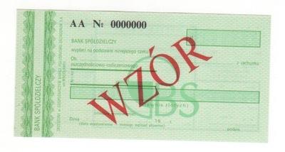 чек печатается Кооперативный Банк входит в GBPZ