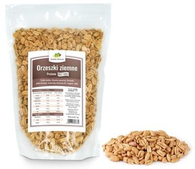 Орехи арахисовые БЕЗ соли 1кг натуральные 1000g
