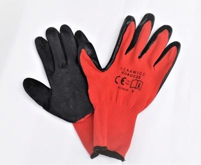 перчатки рабочие латекс LATEX nylon РАЗМЕР Л 9