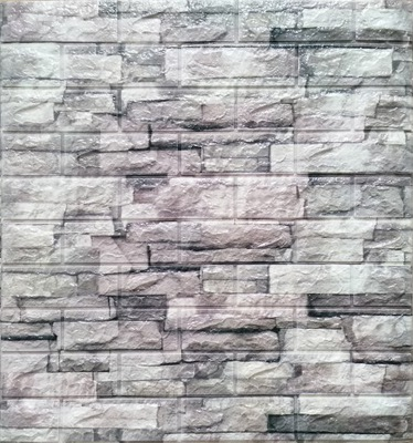 Чудо instagram 3D Серый камень натуральный C13