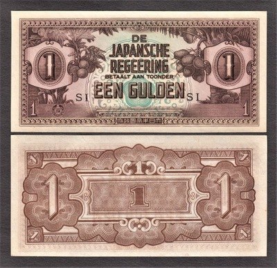 Голландские Индия - Японская Оккупация 1942 UNC