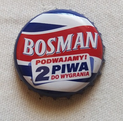 Крышечку от пива - БОЦМАН пивоварня  2019 ???