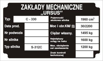 Табличка URSUS C4011 C355 C360, C330