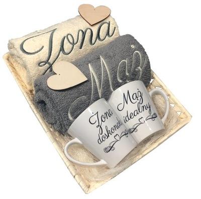 подарок свадебный комплект Полотенца + кружки Жена и Муж