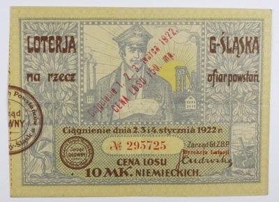 Лотерея Верхнесилезская В пользу жертв восстаний 1922 года.